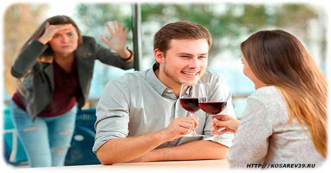 Признаки наличия у мужа любовницы