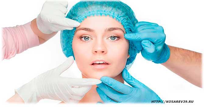 История пластической хирургии