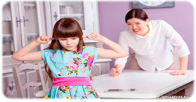 Разборки между матерью и дочерью