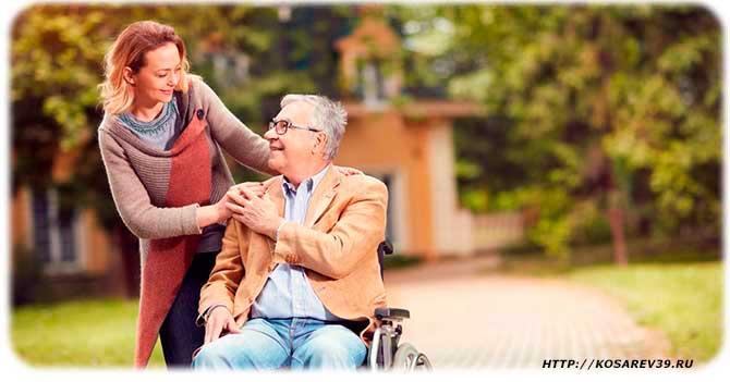 Поведение с больными деменцией