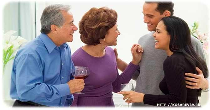 Как вести себя при встрече с родителями парня