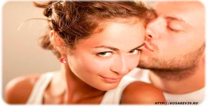 может ли женщина сделать первый шаг при знакомстве