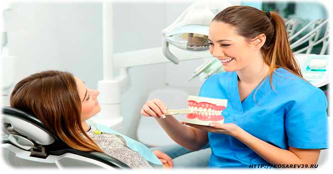 Лечение зубов у стоматолога
