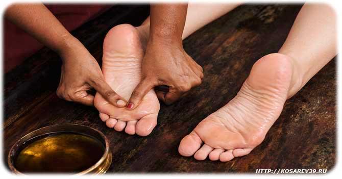 Процедуры для ног против запаха