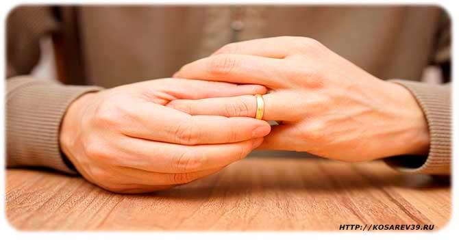 Мысли о разводе