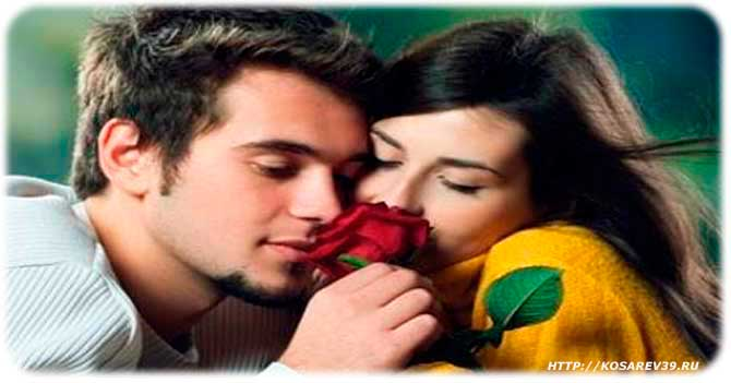 Влюбленные парень и девушка