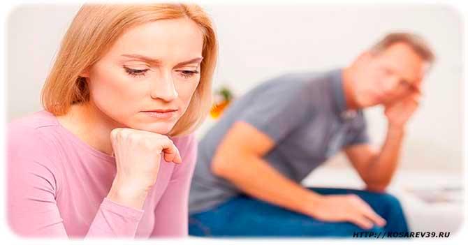 Думы о разводе