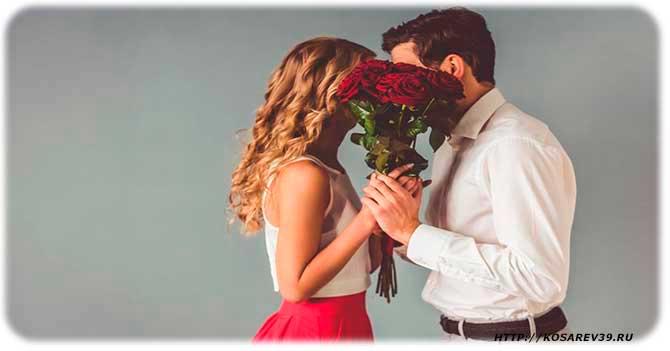 Любовник с цветами