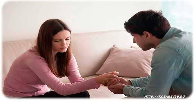 Как удержать жену от развода