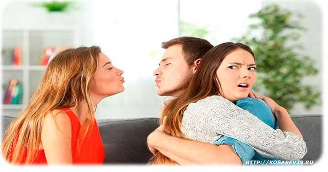 Неверность супруга
