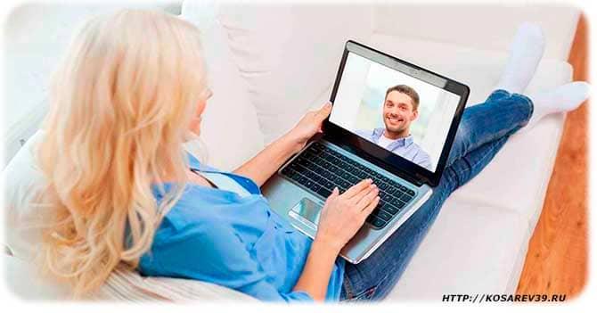 Общение в интернете