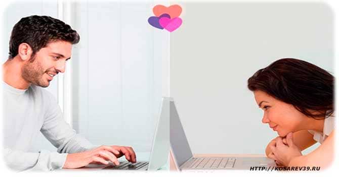 Переписка с девушкой в интернете