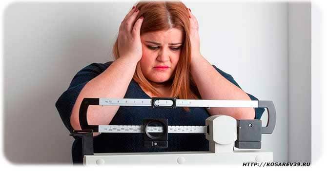 Проблема с ожирением