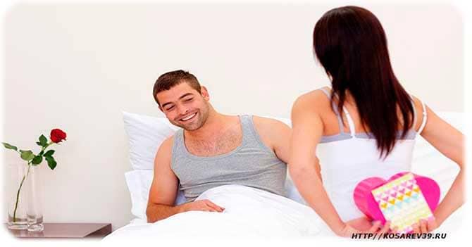 Сюрприз для супруга