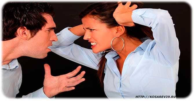 Раздражение в адрес мужа