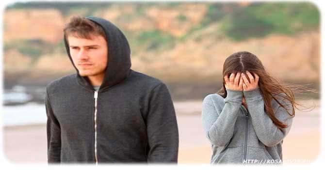 Фраза при расставании с девушкой