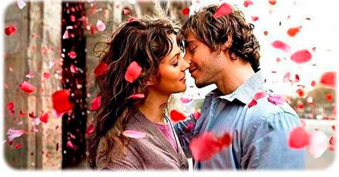 Состояние влюбленности