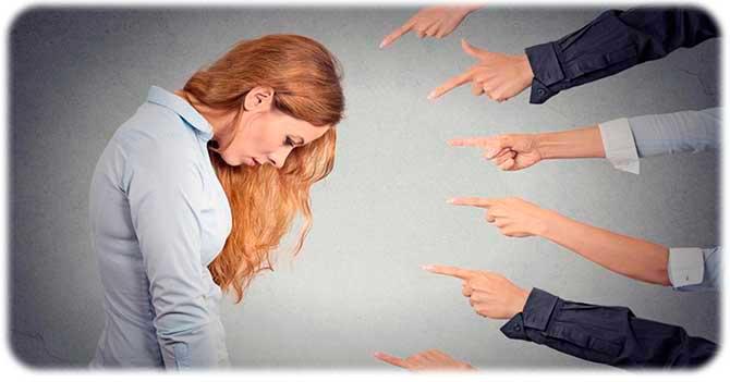 Зависимость от чужого мнения