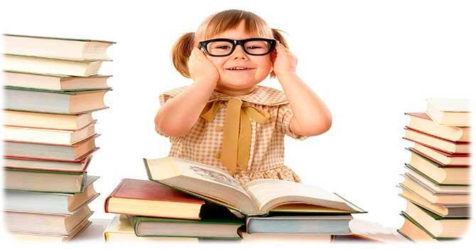 Интеллект у ребенка