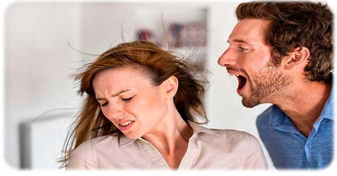 Гнев и агрессия