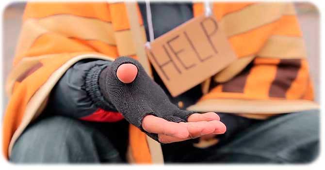 Помощь попрошайкам