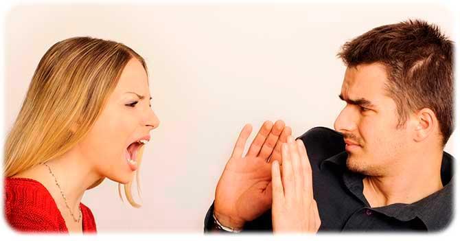 Скандал супругов
