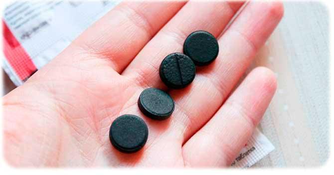 Карболен (активированный уголь)