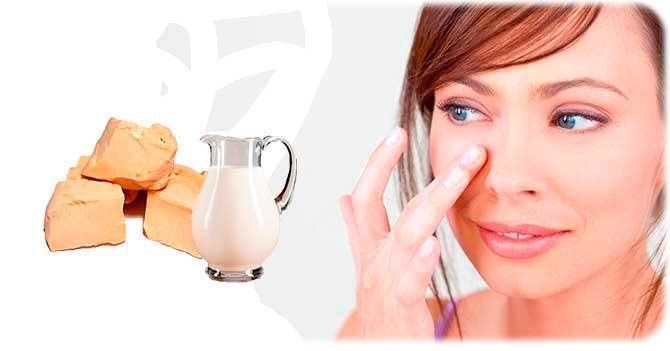Дрожжи и молоко для кожи вокруг глаз