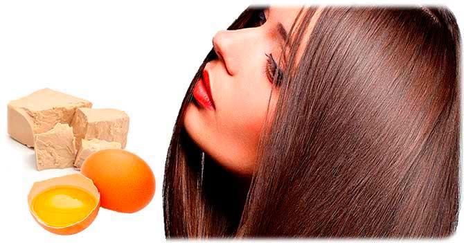 Дрожжи и яйцо для волос