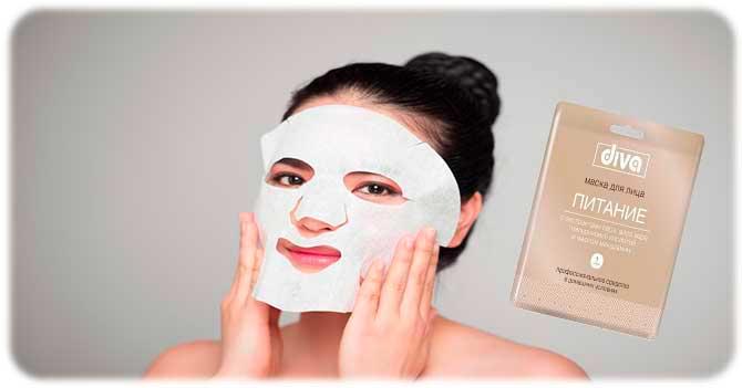 Питательные тканевые маски