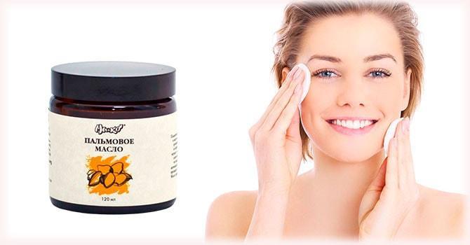 Пальмовое масло в косметологии