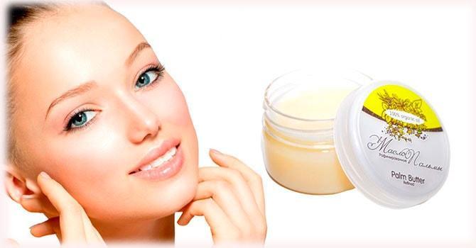 Применение пальмоядрового масла в косметологии