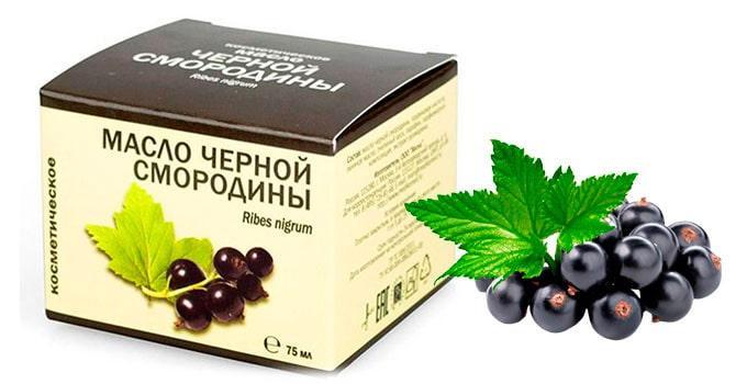 Свойства масла черной смородины