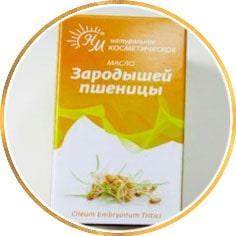 Масло натуральные масла