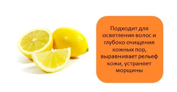 Фото лимона