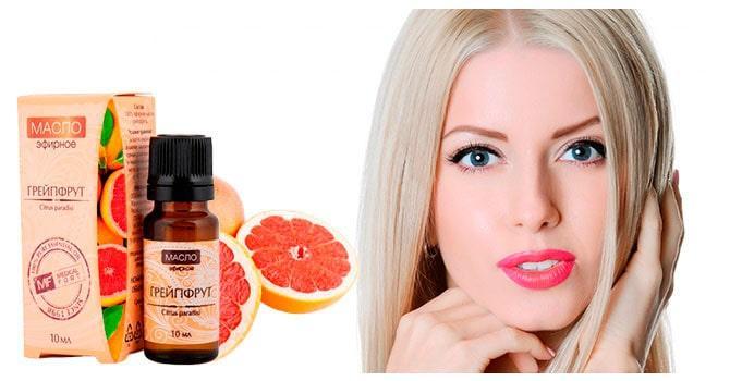 Масло грейпфрута в косметологии