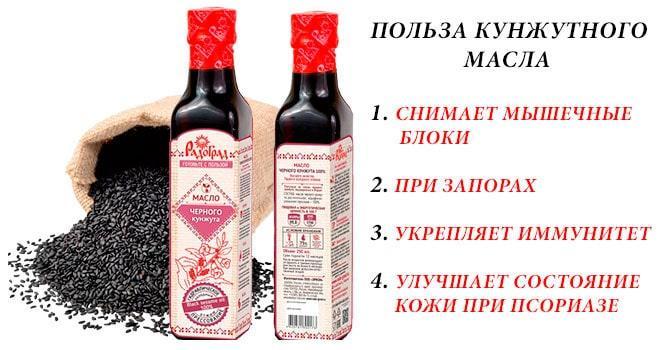 Польза масла черного кунжута