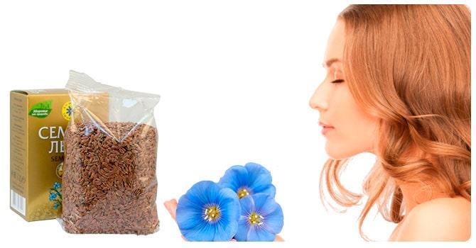 Семена льна для волос и лица