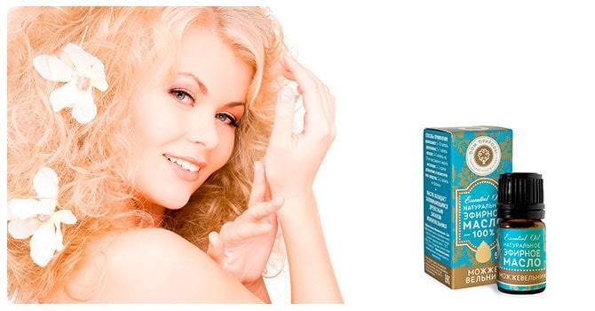 Можжевеловое масло в косметологии
